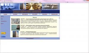 Сайт ГАСД Астраханской области в Internet Explorer