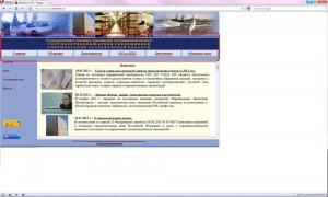Сайт ГАСД Астраханской области в Opera