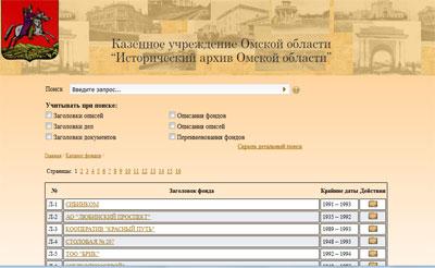 Новые каталоги фондов онлайн