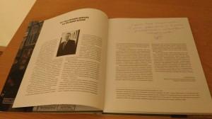 Сборник фотодокументов «Пермский 1917 год» — прыжок во времени