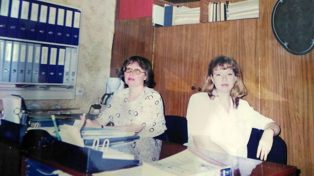 «Архивная служба Прикамья» и я