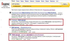 Поисковый запрос в системе Яндекс