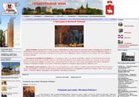 Обзор сайта Государственного архива Пермского края