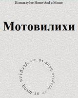 Заглавная страница выставки