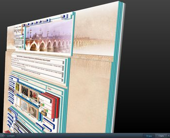 Главная страница сайта web-archiv.ru